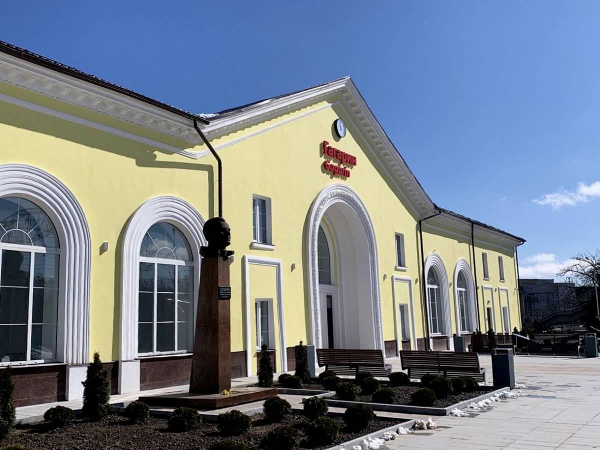 Станция «Гагарин». Обновленный железнодорожный вокзал встречает гостей и жителей Гагаринского района