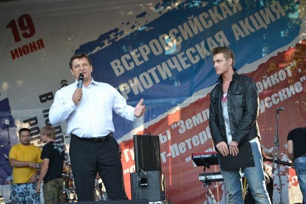 Игорь Ляхов напутствовал смоленскую молодежь любить свою Родину