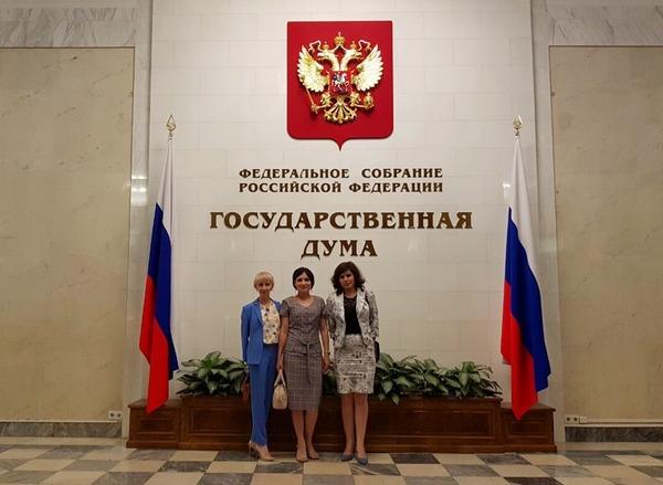 Смоленские учителя приняли участие в парламентских слушаниях, посвященных повышению качества образования