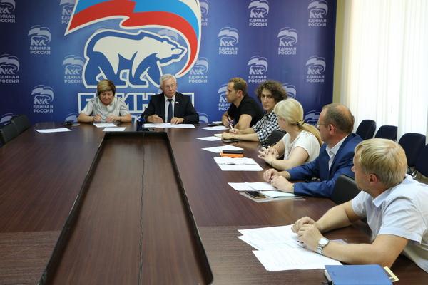 В региональном исполкоме «Единой России» состоялось заседание общественного совета по проекту «Городская среда»