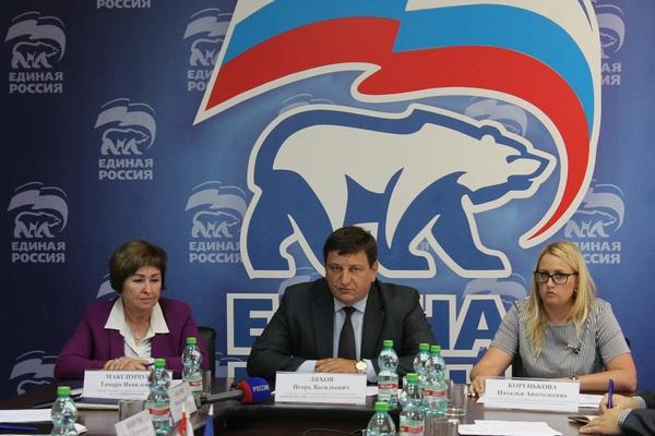 Региональный центр общественного контроля в сфере ЖКХ  -  в десятке лучших в России