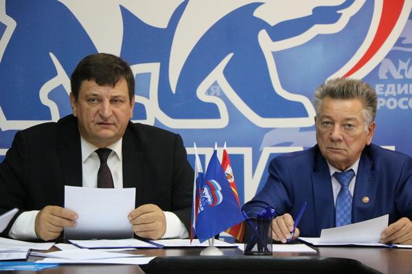 Состоялось заседание Президиума Регионального политсовета Партии «Единая Россия»