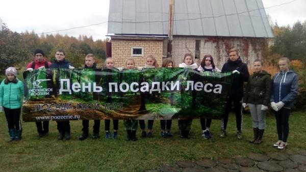 Школьники из Пржевальского присоединились к экологической акции по посадке деревьев