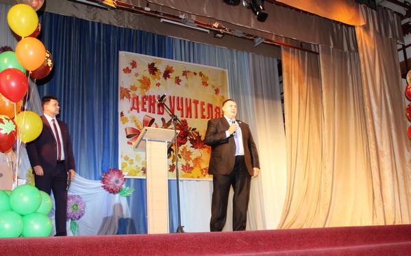 Праздник для педагогов из Рославля