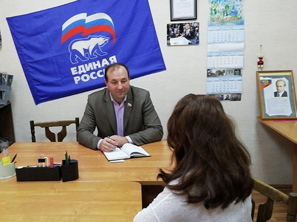 Сергей Быков провёл приём граждан